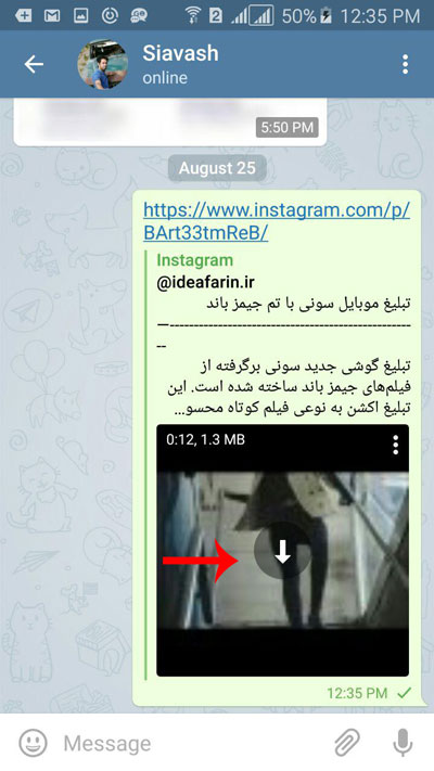 downliad on telegram