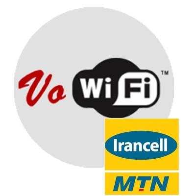 فناوری VoWiFi در ایران توسط ایرانسل تست شد