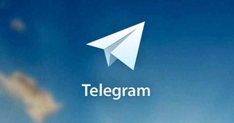 تکذیب انتقال سرور تلگرام به ایران