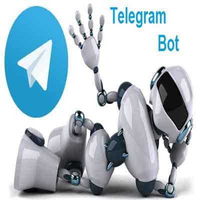آیا ربات های تگلرام میتوانند به اطلاعات شما دسترسی پیدا کنند؟