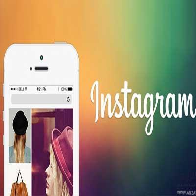 قابلیت جدید اینستاگرام مختص گوشی آیفون