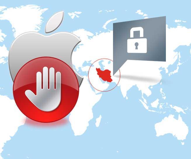 اپل به جمع تحریم کنندگان ایران پیوست