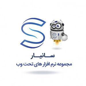 نرم افزار خدمات پس از فروش موبایل و تبلت سانیار