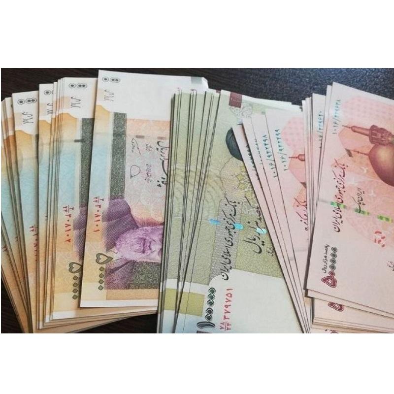 واحد پول داخلی